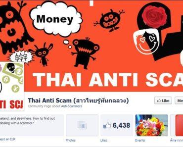 Thailand Anti Scam